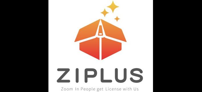 ジップラス株式会社企業ブランドロゴ